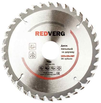 Диск пильный RedVerg 6621214 800091