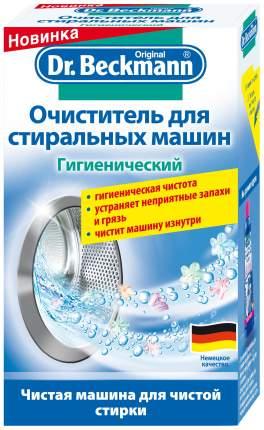 Средство для очистки стиральных машин Dr. Beckmann Гигиенический 250 гр