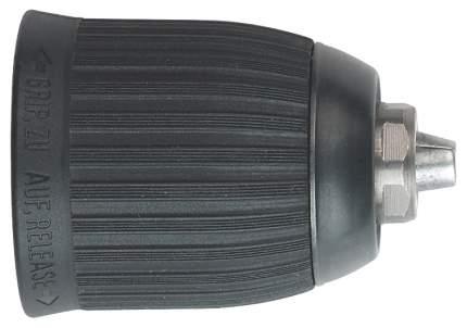 Быстрозажимной патрон для дрели, шуруповерта Metabo 636617000
