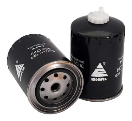 Фильтр топливный Ekofil EKO-036