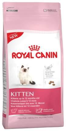 Сухой корм для котят ROYAL CANIN Second Age Kitten, от 4 до 12 месяцев, 10кг