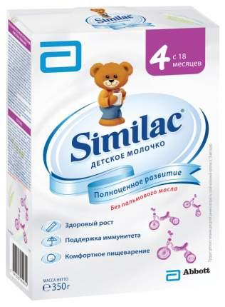 Молочная смесь 3 Similac 4 с 18 мес 350 г