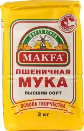 Мука  пшеничная Makfa высший сорт 2 кг