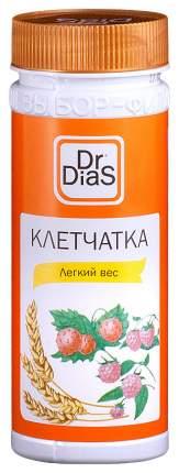 Клетчатка Dr.DiaS легкий вес хрустящая 170 г