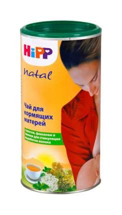 Чай для мам Hipp Для кормящих мам 200 г