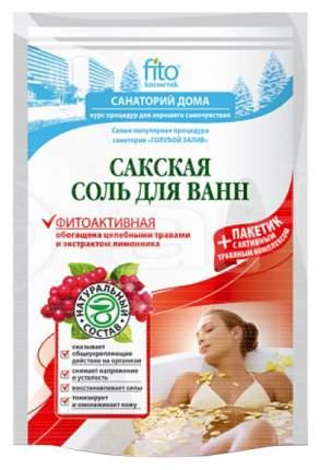 Соль для ванн Fitoкосметик Сакская 500 г