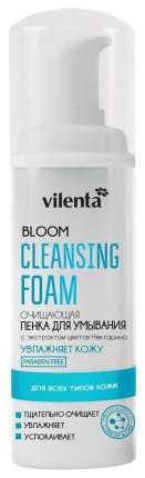 Очищающая пенка для умывания VILENTA BLOOM с экстрактом цветов Нектарина, 150 мл