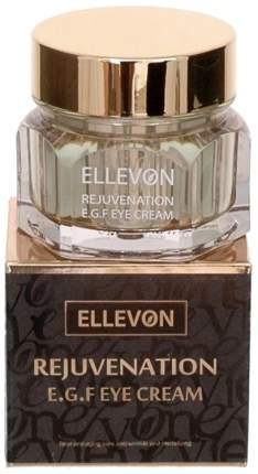 Крем для глаз Ellevon Rejuvenation E.G.F. Eye Cream омолаживающий, 50 мл