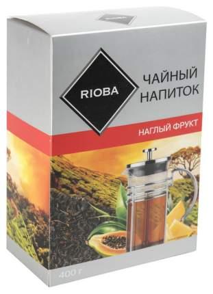 Напиток чайный Rioba наглый фрукт ароматизированный листовой 400 г