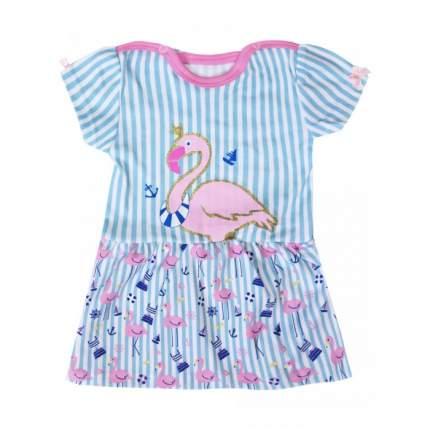 Платье детское КотМарКот Фламинго, 62 р-р