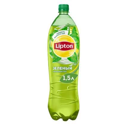 Холодный чай Lipton зеленый 1.5 л