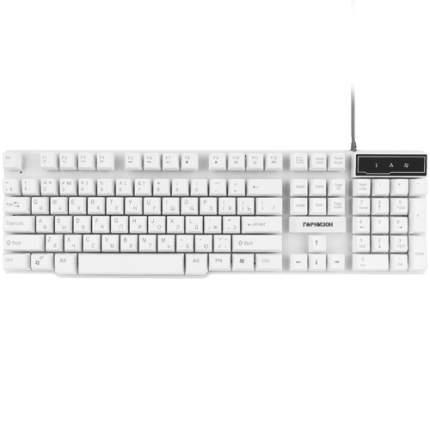 Клавиатура Гарнизон GK-200 White
