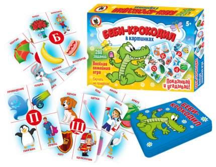 Дидактические игры Русский стиль Беби-Крокодил в картинках