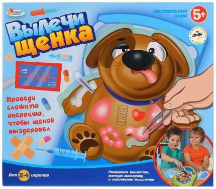 Настольная игра обучающая Играем вместе Вылечи щенка