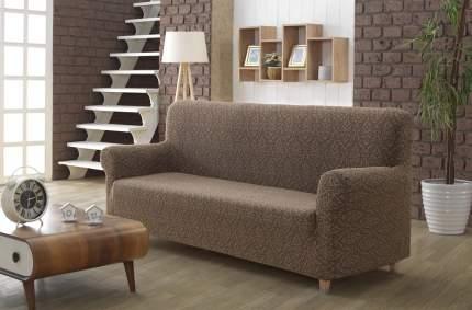 Чехол для мебели Karna Maracaibo Цвет: Коричневый (Двухместный)