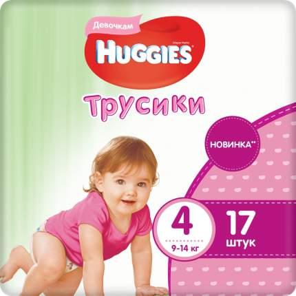 Подгузники-трусики Huggies для девочек 4 (9-14 кг), 17 шт.