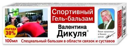 Гель-бальзам В.Дикуль Спортивный 100 мл