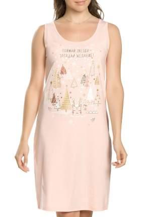 Платье женское Pelican PFDV6785 розовое S