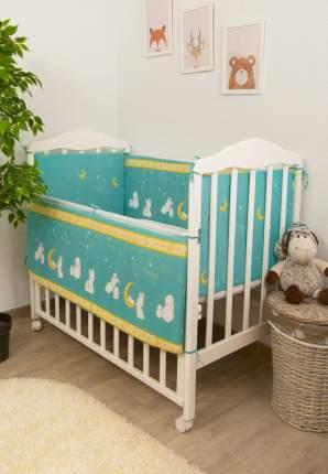 Бортик в детскую кроватку Сонный гномик Мечтатели бирюзовый
