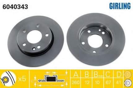 Тормозной диск GIRLING 6040343