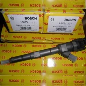 Форсунка Bosch 0445110274
