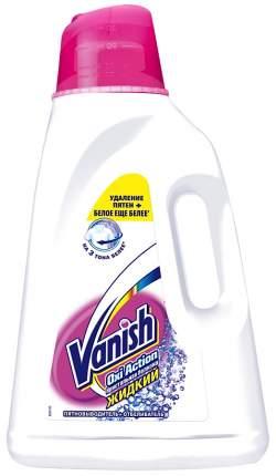 Пятновыводитель Vanish oxi action для белого белья 2 л