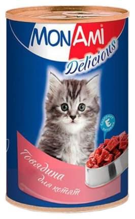 Консервы для котят MonAmi Delicious, говядина, 20шт, 350г