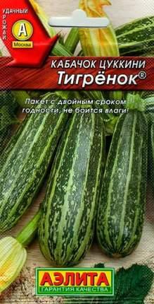 Семена Кабачок цуккини Тигренок, 1 г, АЭЛИТА