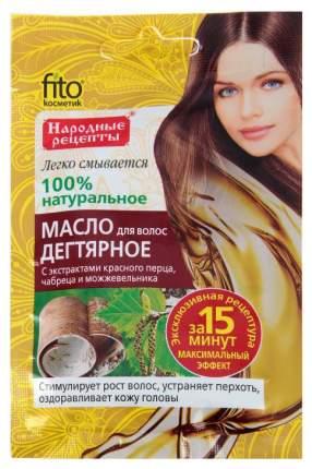 Масло для волос ФИТОкосметик Дегтярное 20 мл