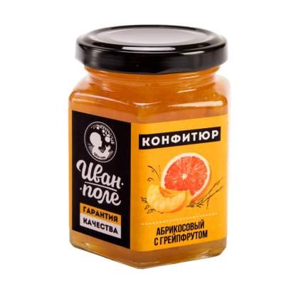 Конфитюр Иван-поле абрикосовый с грейпфрутом 230 г