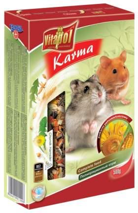 Корм для хомяков Vitapol Karma 0.5 кг 1 шт