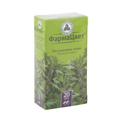 Пустырника трава сбор трав лекарственный 1,5 г 20 шт.