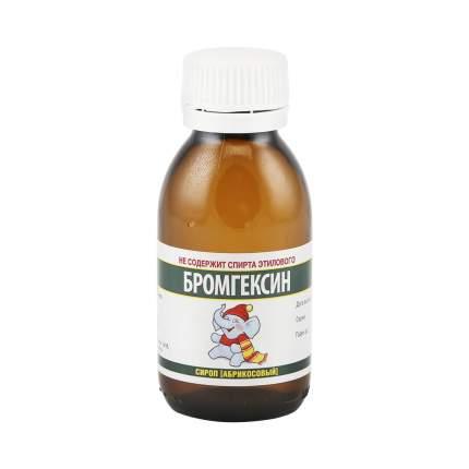 Бромгексин сироп 4 мг/5 мл 100 мл Фармстандарт