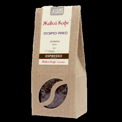 Кофе в зернах Живой Кофе Пуэрто-Рико 200 г