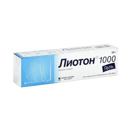 Лиотон 1000 гель 1000 ЕД/г 50 г