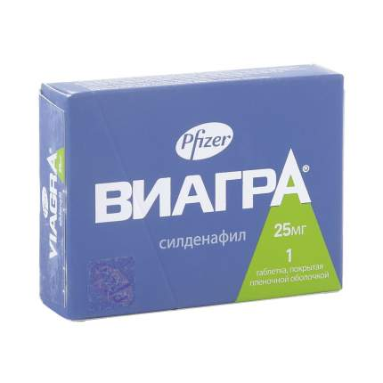 Виагра таблетки 25 мг