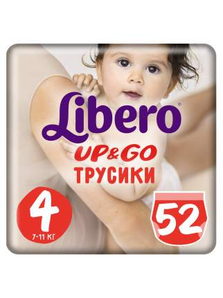 Подгузники-трусики Libero Up&Go Size 4 (7-11кг), 52 шт.