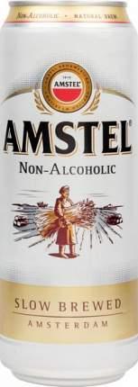 Пиво Амстел безалкогольное в банке 0.45 л