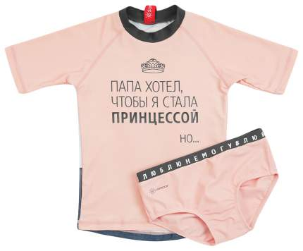 Комплект купальный для девочек Happy Baby р.122