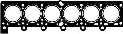 Прокладка гбц GLASER H5005210