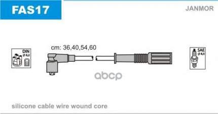 Комплект проводов зажигания JANMOR FAS17