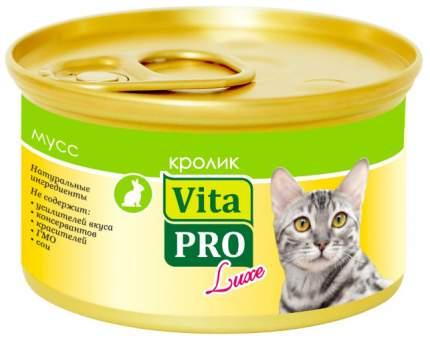 Консервы для кошек VitaPRO Luxe, мусс с кроликом, 85г