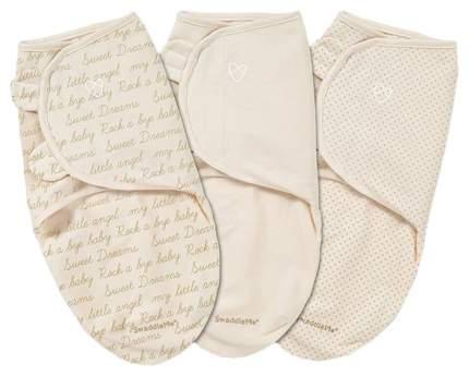 Конверты для новорожденных 3 шт. Summer Infant Swaddleme кремовый/курсив/точки