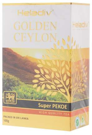 Чай черный Heladiv GC super pekoe 250 г