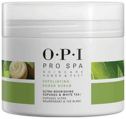 Скраб для тела OPI ProSpa Sugar Scrub 135 г