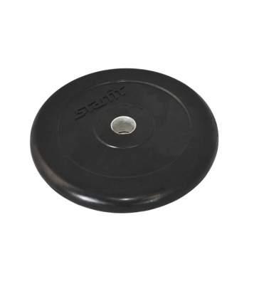 Диск для штанги Starfit BB-202 2,5 кг, 26 мм