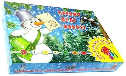 Настольная игра РУЗ Ко Письмо Деду Морозу в подарочной коробке