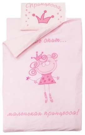 ЗОЛОТОЙ ГУСЬ Комплект постельного белья Растем весело (цвет: розовый) 2286
