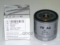 Фильтр маслянный VAG 04E115561H