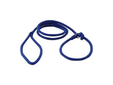 Ринговка TRIOL SH130 синий 1,4 м x 8 мм